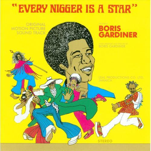 Jamaica, Reggae, Oldies, Singer, Boris Gardiner, Kendrick Lamar, TPAB, To Pimp A Butterfly, Hip Hop, Oldies Sunday, Blog, 13thStreetPromotions, 13thStreetPromo, Wesley's Theory, Music, Caribbean