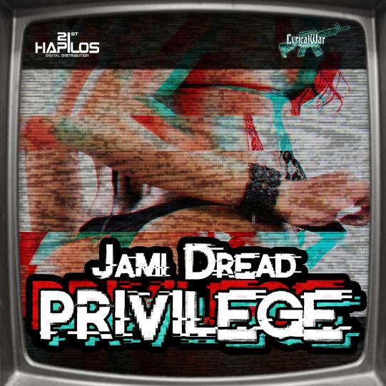 jami.dread.privilege.cover