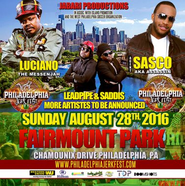 Philadelphia Jerk Festival, Philly, 13thStreetPromotions, Press Release
