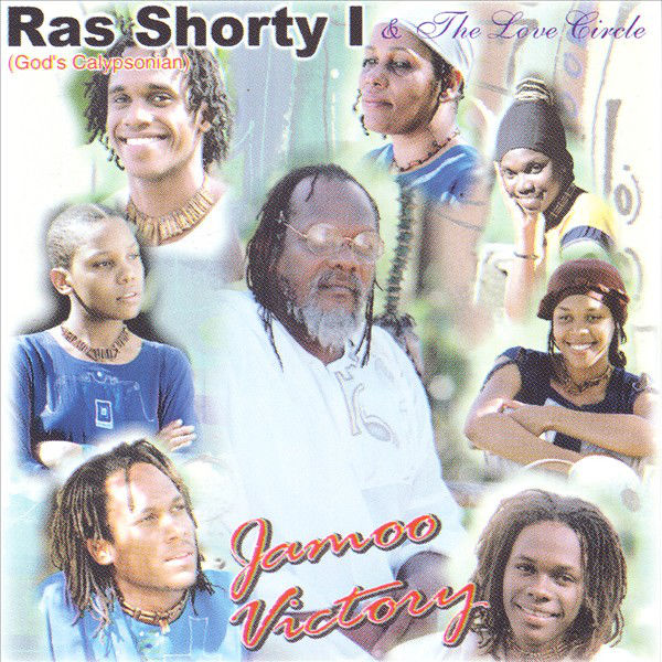 Watch Out My Children, Ras Shorty I, Lord Shorty, Watch Out, Ras Shorty I & The Love Circle, 1997, Oldies Sunday, Throwback, Child's Month, 13thStreetPromotions, 13thStreetPromo, Music, Soca, Calypso, Trinidad and Tobago, Garfield Blackman, Old School, 1997, Child, Children, Blog
