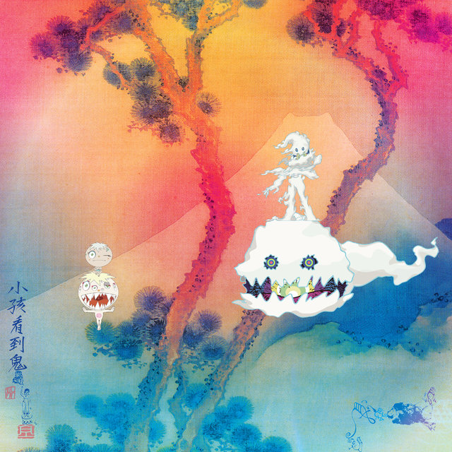Jamaica, Hip Hop, History, Music, Blog, 13thStreetPromotions, 13thStreetPromo, Kid Cudi, Kanye West, Yeezy, Cudder, Marcus Garvey, Marcus Garvey Speech, Kids See Ghosts, Entertainment, Speech, Caribbean, Marcus Mosiah Garvey