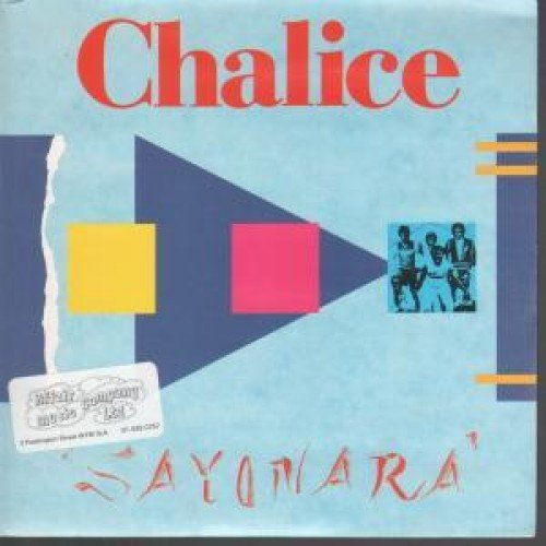 Jamaica, Music, Blog, Reggae, 13thStreetPromotions, 13thStreetPromo, Reggae Band, Chalice, Chalice Band, Wayne Armond, Sayonara, Japan, China, Asian, Chalice Crossfire, Caribbean, Old School, Oldies, Oldies Sunday, 1986, CTS Records,