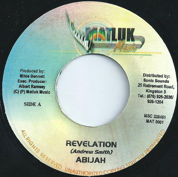 Jamaica, Reggae, Music, Blog, 13thStreetPromotions, 13thStreetPromo, Abijah, Oldies Sunday, Oldies, Old School, 2001, 2002, 2003, Caribbean, Matluk Music