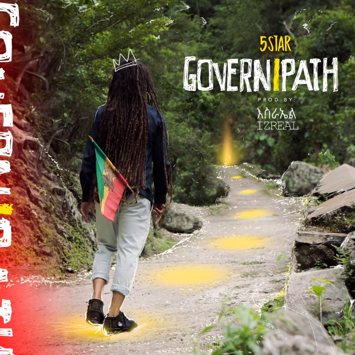 5 Star - Govern I Path Reggae Jamaica 13thStreetPromotions