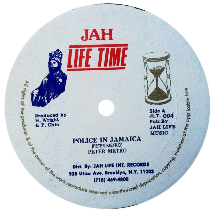 Peter Metro - Police In A Jamaica (1985) on 13thStreetPromotions.com